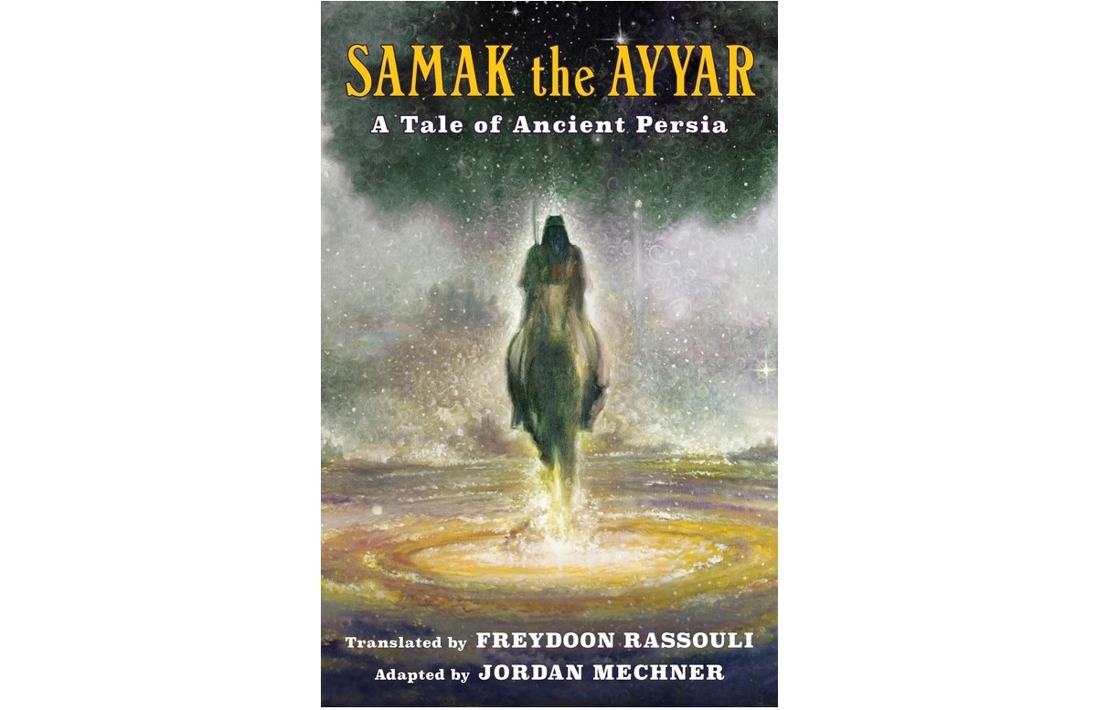 Samak the Ayyar Cover Image